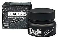 FarmStay Black Snail All In One Eye Cream Многофункциональный крем с муцином черной улитки для кожи, 50мл, фото 1