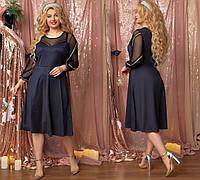 ЖІноче батальне люрексне плаття з рукавами сіточкою, 3 кольори.Р-ри 50-56, фото 1