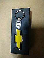 Брелок для ключей авто Шевроле
