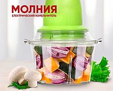 """Электрический измельчитель LEOMAX """"Молния"""" мясорубка 300 Вт, кухонный мини-комбайн, фото 2"""