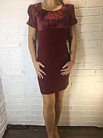 Платье женское повседневное с атласными вставками бордовое 42