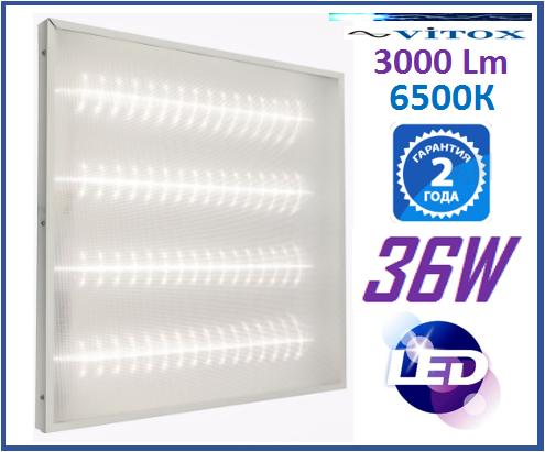 Панель светодиодная ENERLIGHT AROSA PRIZMA 36Вт 6500К 3000 lm