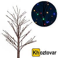 Светодиодное дерево LED | 1,5 м