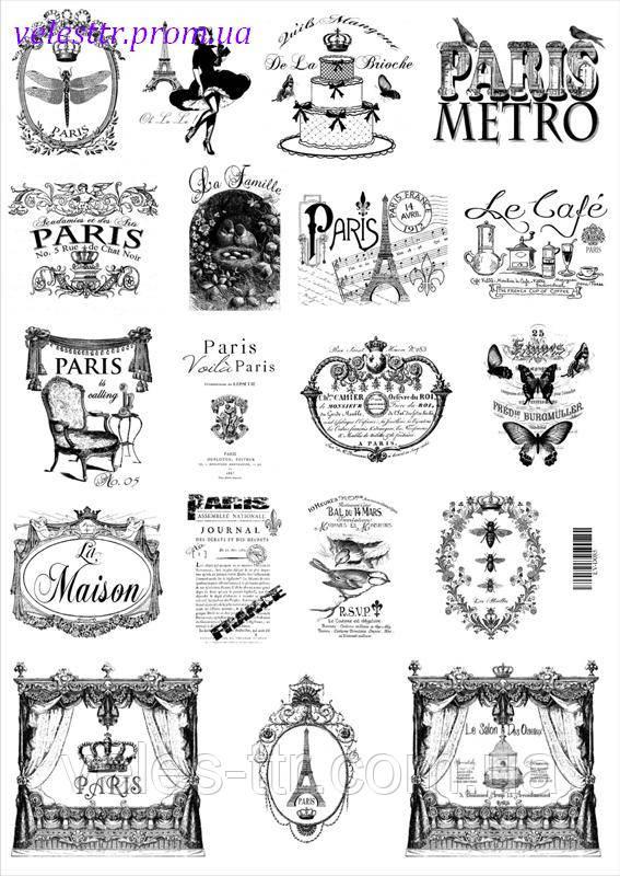 "Декупажна карта ""Париж. Гламур. Вінтаж"""