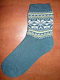 "Махровые женские носки ""Добра Пара"". Р. 23-25 (36-39). Орнамент., фото 5"