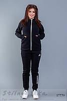 Теплый стильный костюм для полных черный Адик, фото 1