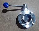 Затвор дисковый ДУ 40 (1 1/2'') резьба-сварка, фото 2