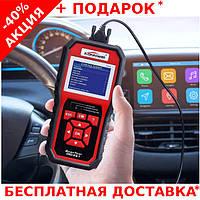 Профессиональный автомобильный OBD-2 сканнер Konnwei KW850 ML168 для диагностики автомобилей