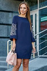 Платье синее офисное с вышивкой женское, р.44 и 50, классическое, повседневное, короткое, молодёжное