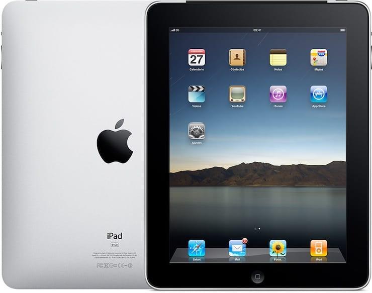 "Планшет APPLE iPad A1219 16 Gb IPS 9.7"" IPS 1Ghz 256 RAM"