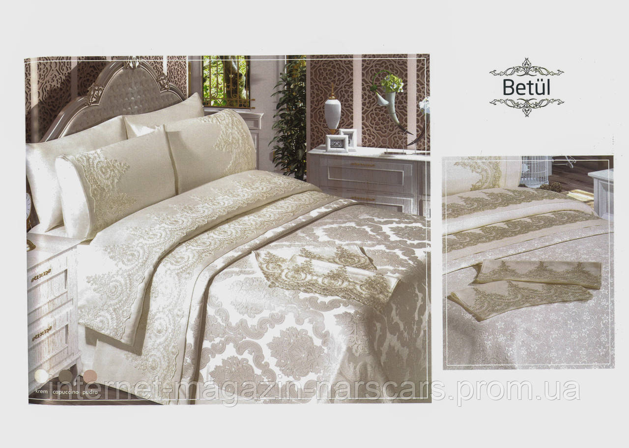 Комплект постельного белья Ipekce Betul