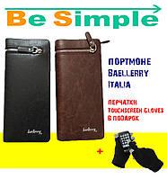 Мужской портмоне кошелек Baellerry Italia, Перчатки сенсорные Touchscreen Gloves в подарок