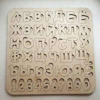 Азбука деревянная. Абетка. Буквы из дерева. Дерев'яна розвиваюча екологічно чиста Азбука (Російська).
