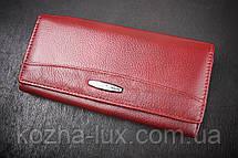 Кошелек женский кожаный классический бордовый, натуральная кожа, фото 2