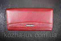 Кошелек женский кожаный классический темно - бордовый, натуральная кожа, фото 3