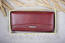 Кошелек женский кожаный стандарт темно-бордовый, натуральная кожа, фото 2
