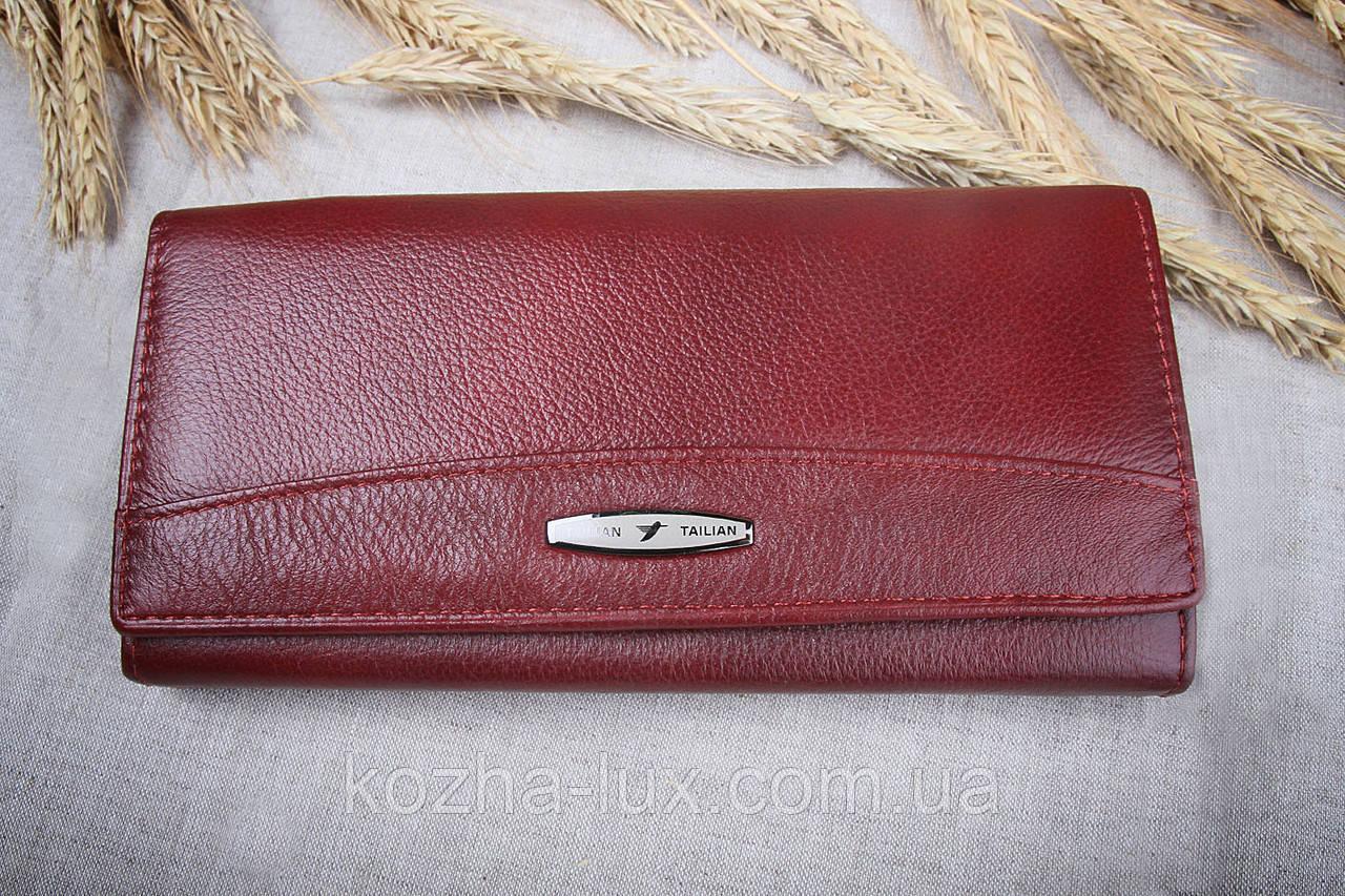 Кошелек женский кожаный стандарт темно-бордовый, натуральная кожа
