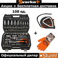 Набор инструмента Sturm, 108 предметов + рулетка Dnipro-M 5 метров + перчатки Doloni Авто