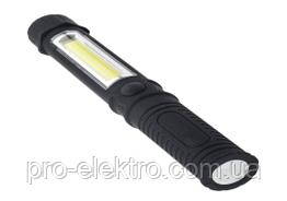 Фонарик RIGHT HAUSEN MAGNET 1W+1W COB LED 3*AAA чёрный (HN-041270) HN-312052