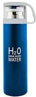 Термос вакуумный H2O 4784 500мл с чашкой MHZ, голубой