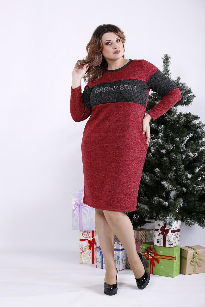 ❤/ Женское малиновое платье из ангоры 01343 / Размер 42-72 / Батал