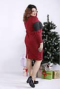 ❤/ Женское малиновое платье из ангоры 01343 / Размер 42-72 / Батал, фото 3
