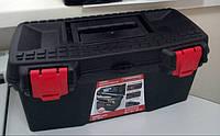 """⭐ Ящик для инструментов Haisser Ergo Profi 15"""" (90028) органайзер 383x188x168 мм"""