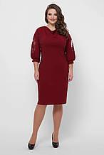 Красивое платье Сандра бордо(52-58)