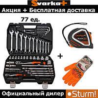 Набор инструмента Sturm, 77 предметов + рулетка Dnipro-M 5 метров + перчатки Doloni Авто
