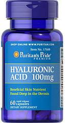 Puritan's Pride Hyaluronic Acid 100 mg, Гиалуроновая кислота (60 капс.)