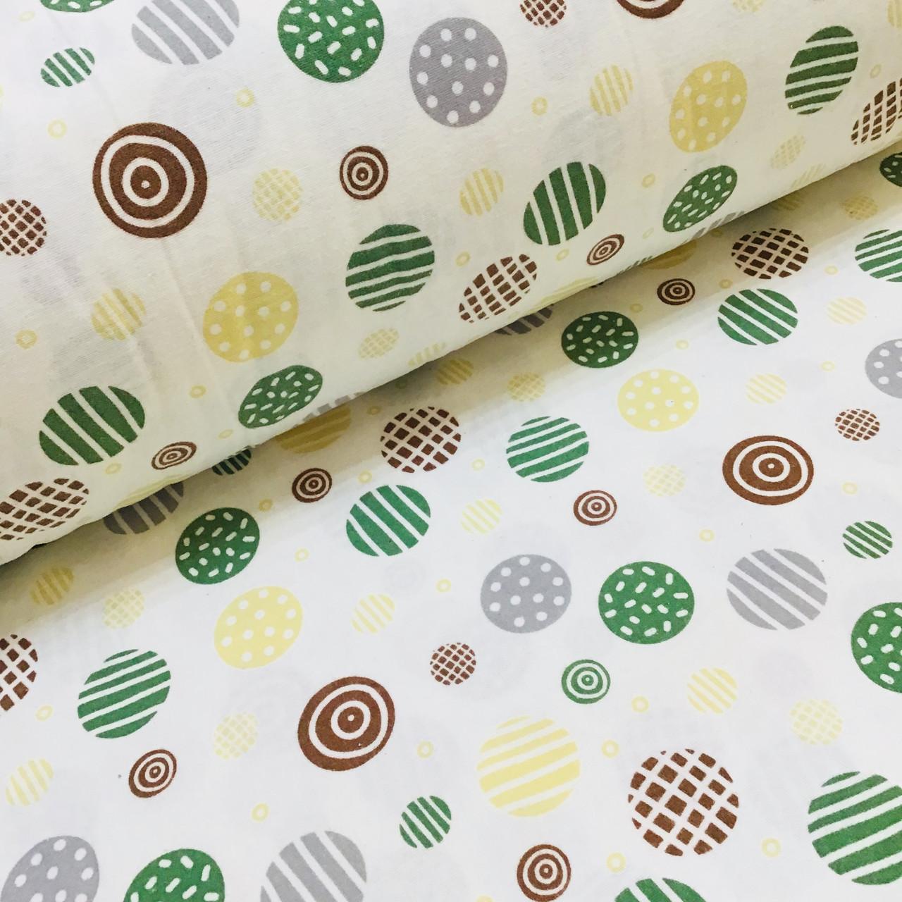 Фланелевая ткань кружочки зеленые и желтые на белом (шир. 2,4 м) ОТРЕЗ ( 0,35*2,4)