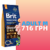 Корм для собак Brit Premium by Nature Adult М (Брит премиум эдалт дог М) 15 кг