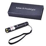 Фонарь-лазер зеленый 507, фото 3