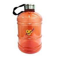 Бутылка для воды Hydrator 1,89 л