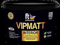 """Глубокоматовая краска для стен и потолка ТМ """"FT Professional"""" VIPMATT INTERIOR - 3,0 л."""