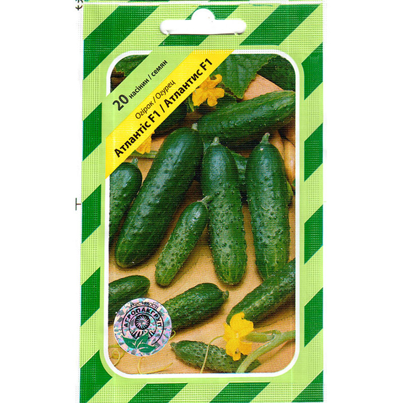 """Семена огурца раннего, урожайного, пригодного для засолки """"Атлантис"""" F1 (20 семян) от Bejo, Голландия"""