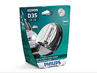 Штатная лампа ксеноновая с цоколем D3S PHILIPS X-tremeVision gen2 +150% 42403XV2S1 ОРИГИНАЛ