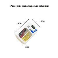 Органайзер для таблеток с дисплеем Azdent Tp701B, фото 3