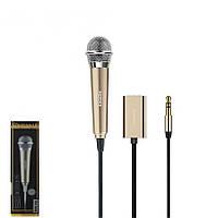 Микрофон золотистый Sing Song Remax RMK-K01