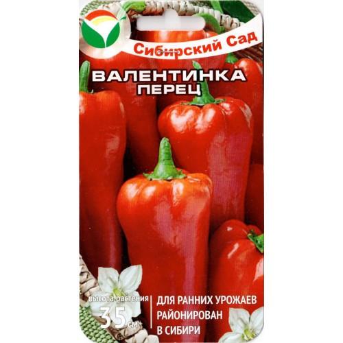 Семена Перец Валентинка F1 15шт  , Сибирский Сад
