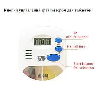 Органайзер для таблеток с дисплеем Azdent Tp701B, фото 4