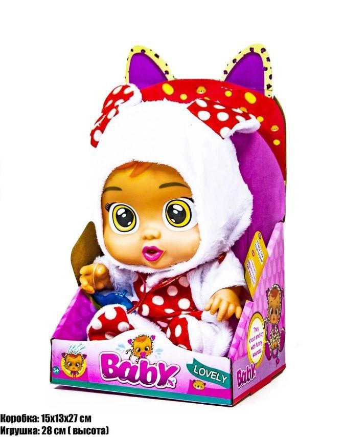 Интерактивная кукла пупс Cry Babies - Плачущий младенец 28см sct