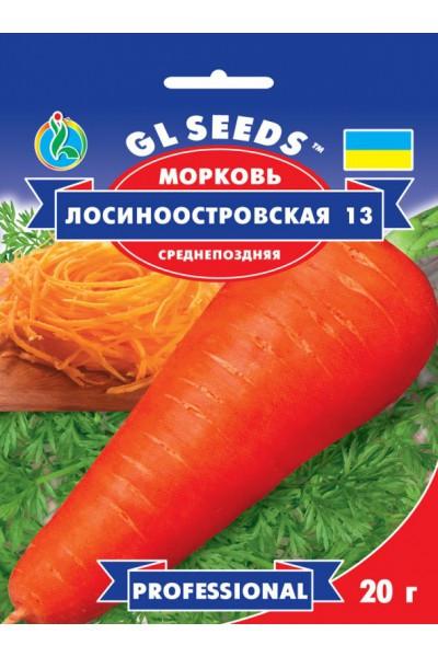 Морковь Лосиноостровская 13 20г