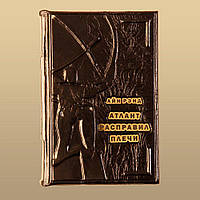 "Книга ""Атлант расправил плечи"" Айн Рэнд"