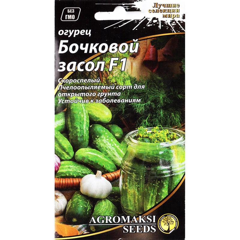 """Насіння огірка для відкритого грунту, придатного для засолювання """"Бочкової засолення"""" F1 (0,5 г) від Agromaksi seeds"""