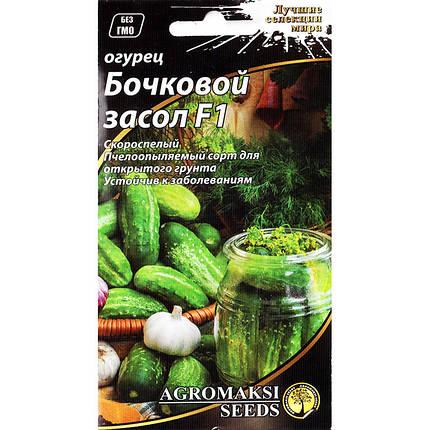 """Насіння огірка для відкритого грунту, придатного для засолювання """"Бочкової засолення"""" F1 (0,5 г) від Agromaksi seeds, фото 2"""