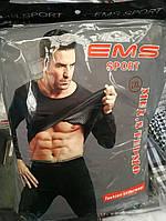 Термобелье Ems