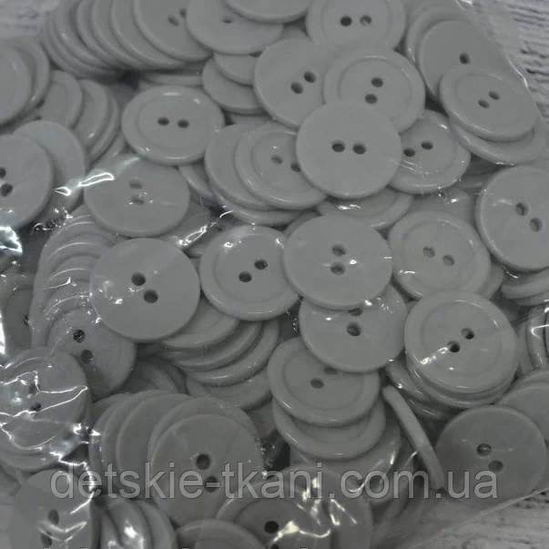 Пуговицы с отверстием, цвет серый (20 мм).