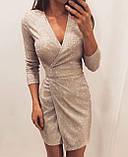 Платье женское вечернее белый, серый, чёрный, красный, бежевый, 42-44, 46-48, фото 3