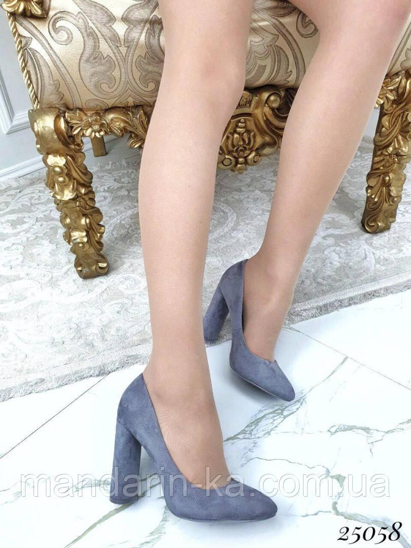 Туфли  женские серые широкий каблук  9 см